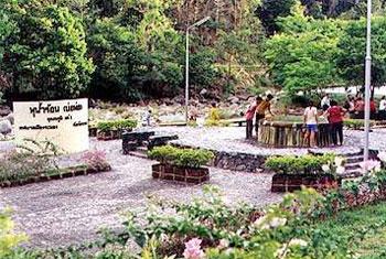 สวนสาธารณะรักษะวาริน